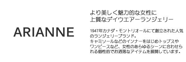 【アリアンヌ】プリントワンピース